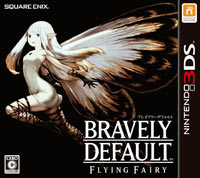 Bravely Default  3ds free redeem code downlod