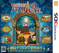 Professor Layton and the Azran Legacy 3ds free redeem code download