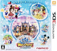 Disney Magical World 3ds free redeem code download