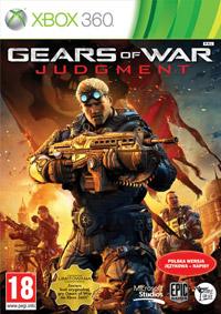 Gears of War Judgment free redeem code download