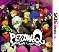 Persona Q Shadow of the Labyrinth 3ds freeredeem code
