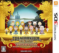 Theatrhythm Final Fantasy Curtain Call 3ds free redeem codes