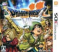 Dragon Quest VII 3ds free redeem codes download