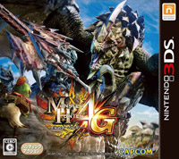 Monster Hunter 4 Ultimate 3ds free redeem codes