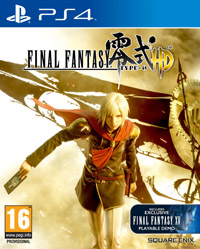 Final Fantasy Type-0 HD ps4 free redeem codes