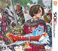 Dragon Quest X 3ds free redeem codes download