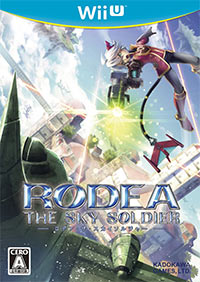 Rodea the Sky Soldier wiiu free redeem codes download