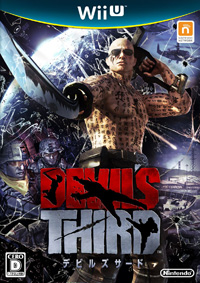 Devil's Third wiiu free redeem codes download