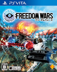 Freedom Wars psvita free redeem codes download