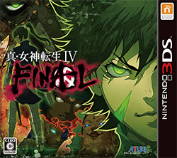 Shin Megami Tensei IV Final 3ds download free redeem codes