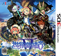Etrian Odyssey V 3ds free redeem codes download