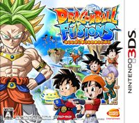 dragon-ball-fusions-3ds-free-redeem-codes-download