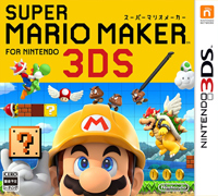 super-mario-maker-3ds-free-redeem-codes