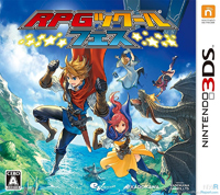RPG Maker Fes 3ds download free redeem codes