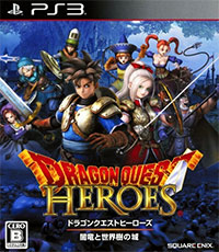 Dragon Quest Heroes ps3 free redeem codes download