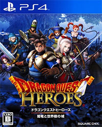 Dragon Quest Heroes ps4 free redeem codes download
