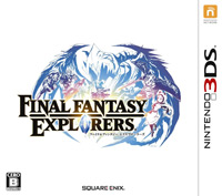 Final Fantasy Explorers 3ds free redeem codes download