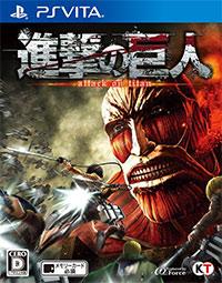 Attack on Titan psvita free download