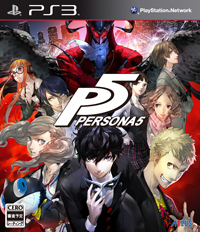 persona-5-ps3-free-redeem-codes-download