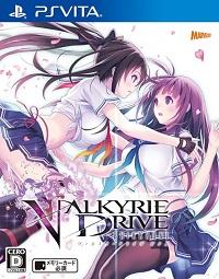 valkyrie-drive-bhikkhuni-psvita-free-download-codes