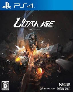 Ultra Age ps4 redeem code free download